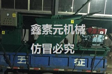 泰州姜堰u型渠发货