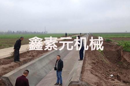 2015年华容县旱改水工程C26标大断面2.8米梯形防渗渠