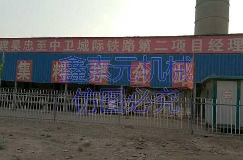 宁夏吴忠城际铁路施工现场