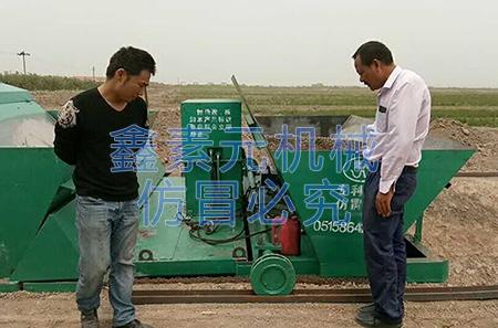 天津大港油田团泊洼生活基地高标准农田整理项目3米断面梯形渠带垫层一次成型