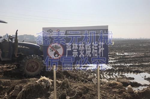 鄱阳县2017年度高标准农田建设项目施工现场
