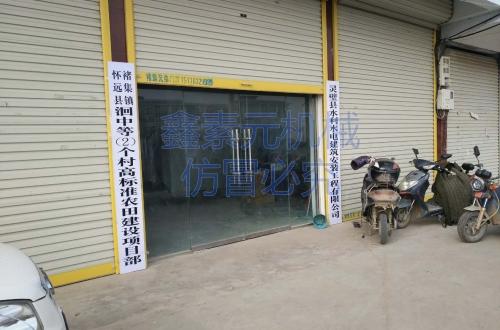 蚌埠市怀远县褚集镇高标准农田项目施工现场